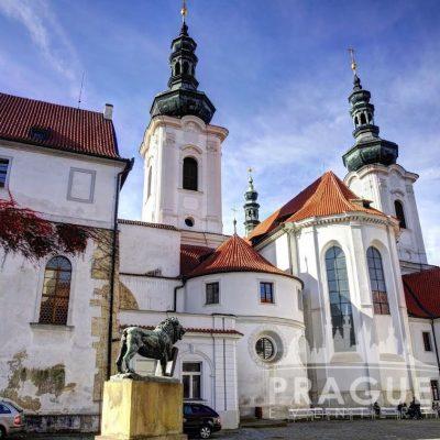 VIP Prague Tour - Strahov Monastery 3